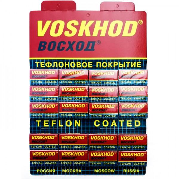Rasierklingen Voskhod 100 Klingen (=20 Pkg)